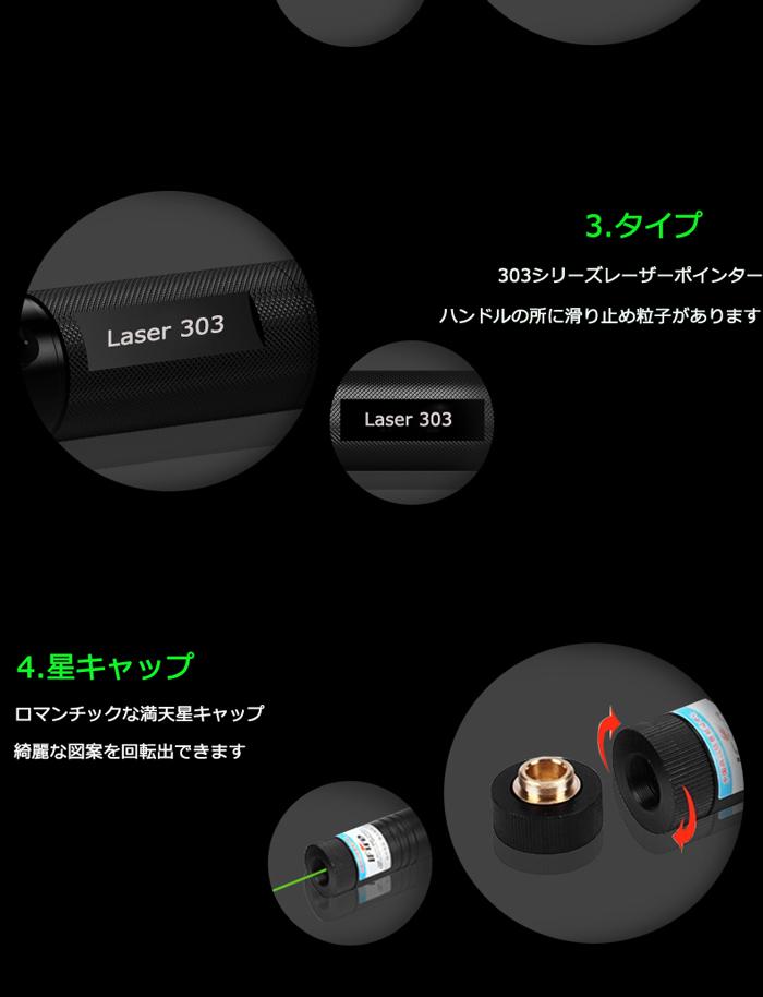 緑色230mwレーザーポインター
