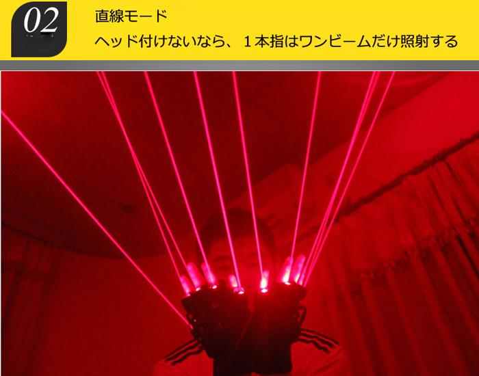 複数ライト レーザー手袋